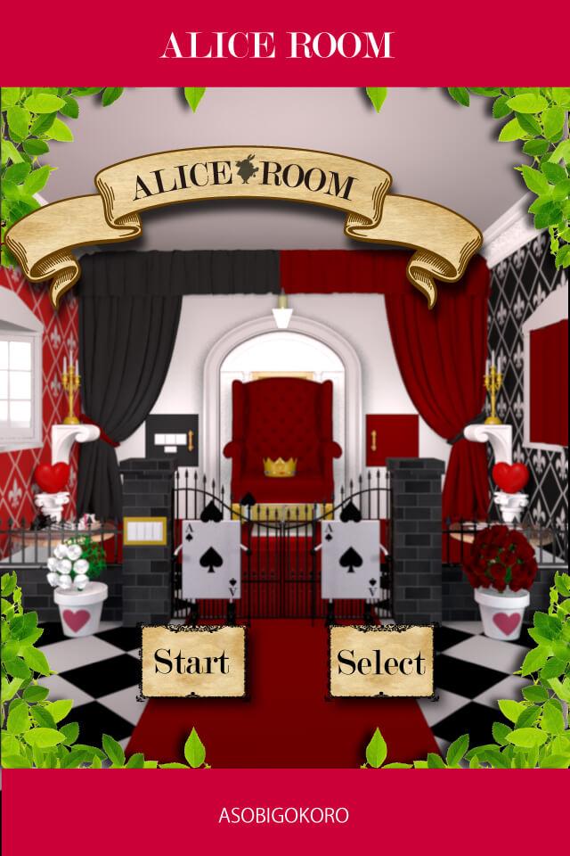 脱出ゲーム Alice Roomのスクリーンショット_1