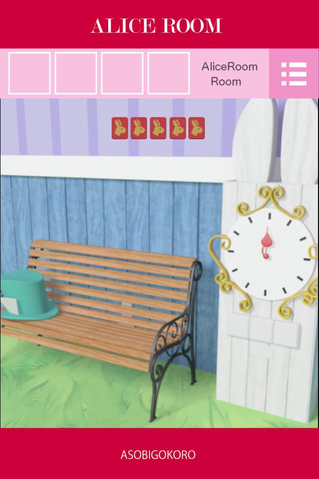 脱出ゲーム Alice Roomのスクリーンショット_2