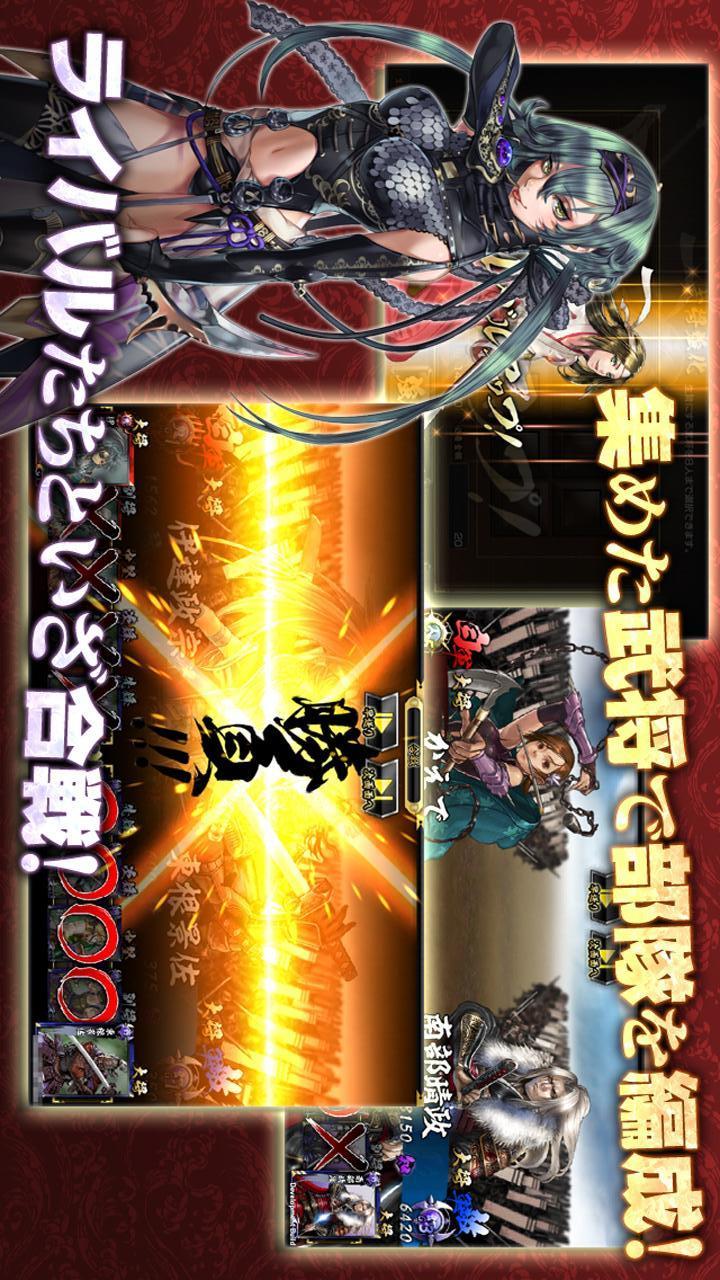 鬼武者Soulのスクリーンショット_4