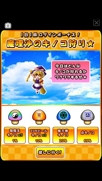 放置系タップ異変for東方 [無料RPG連射ゲーム アプリ]のスクリーンショット_5