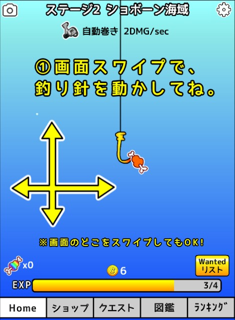 放置系モナー釣りのスクリーンショット_1