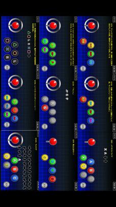格ゲーコマンドクイズのスクリーンショット_5