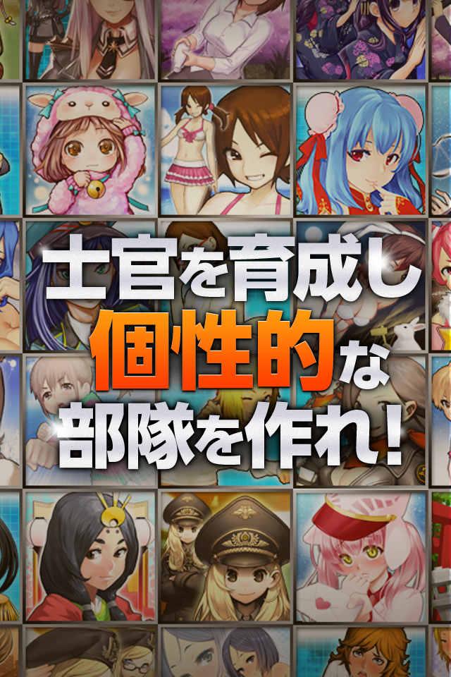 大戦略WEBのスクリーンショット_2
