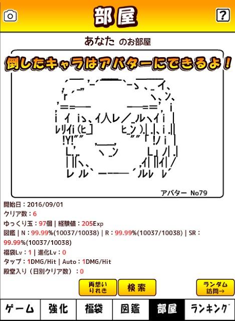 放置系ゆっくりタップコイン for 東方&モナー放置ゲーのスクリーンショット_4