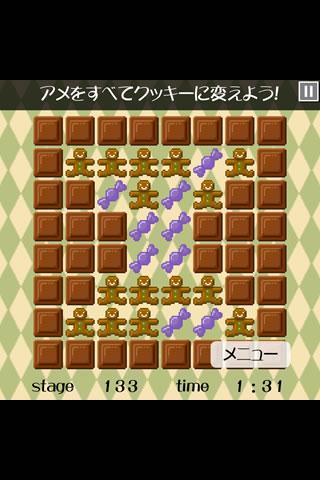 アリスのおかしなお菓子のパズルのスクリーンショット_2