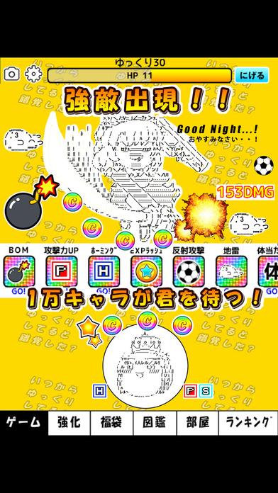 放置系ゆっくりタップコイン for 東方&モナー放置シュートゲームのスクリーンショット_2