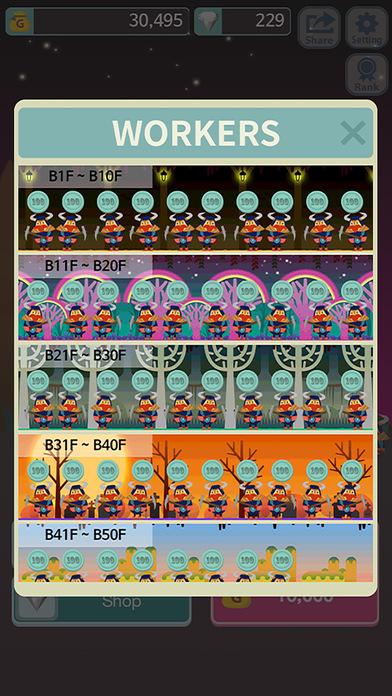 無限ダンジョン Evolution F!のスクリーンショット_3