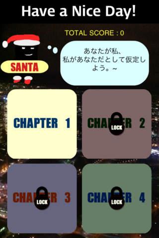 良好な ゲームのスクリーンショット_3