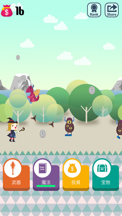 ポケット魔法少女 : Pocket Wizard Fのスクリーンショット_1