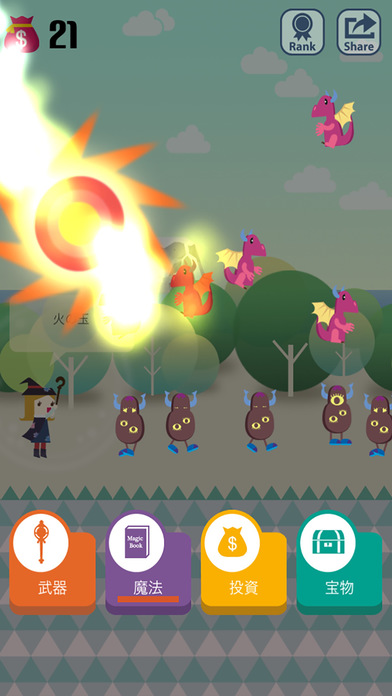 ポケット魔法少女 : Pocket Wizard Fのスクリーンショット_2