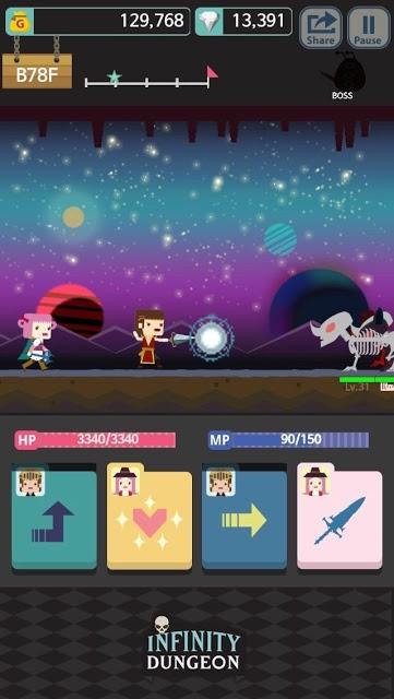 無限ダンジョン Evolutionのスクリーンショット_3