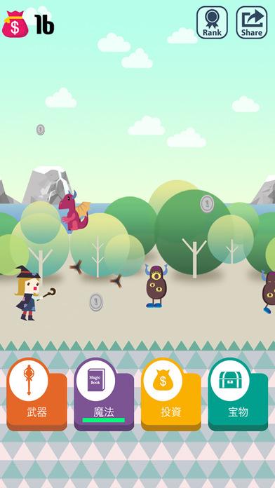 ポケット魔法少女 : Pocket Wizard!のスクリーンショット_1