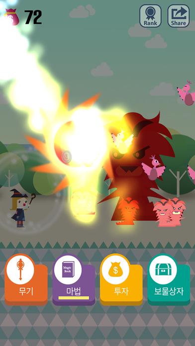 ポケット魔法少女 : Pocket Wizard!のスクリーンショット_2