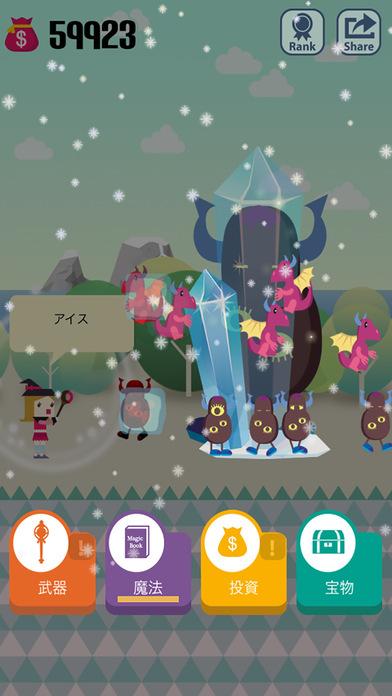 ポケット魔法少女 : Pocket Wizard!のスクリーンショット_3