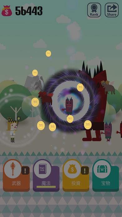 ポケット魔法少女 : Pocket Wizard!のスクリーンショット_4