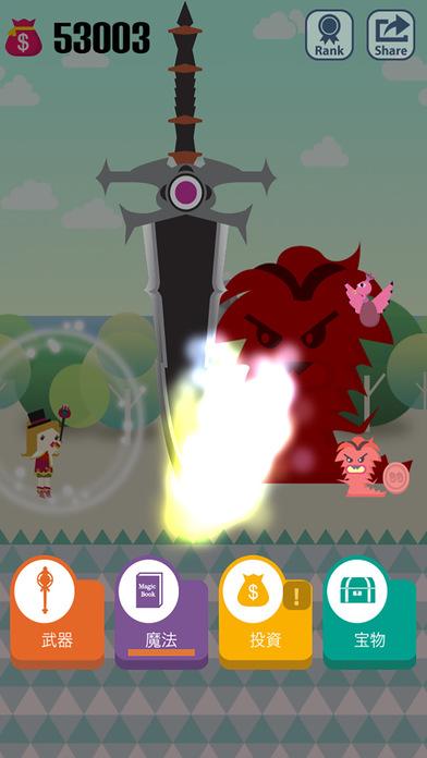 ポケット魔法少女 : Pocket Wizard!のスクリーンショット_5