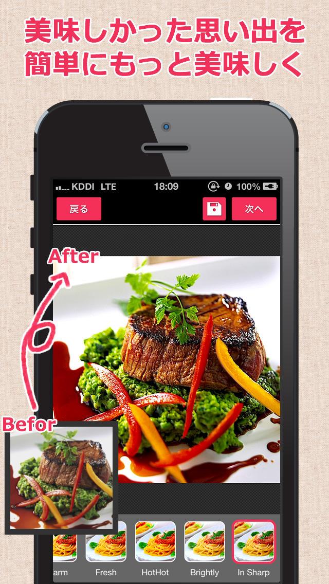 テレモグ - テレビで紹介された飲食店がエリア、番組、芸能人、ランキングなど気になる条件ですぐに見つかる!料理写真も加工で簡単にもっと美味しく!のスクリーンショット_4