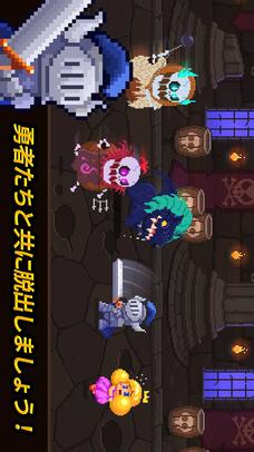コインプリンセス - タップで脱出するドット姫のスクリーンショット_1