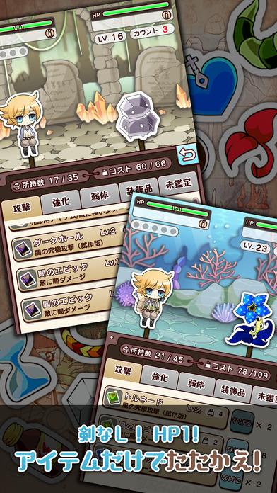 アイテム代は経費で落ちない~no item, no quest~のスクリーンショット_3