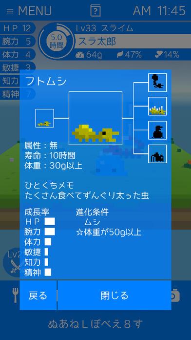 ボクセルモンスターのスクリーンショット_4