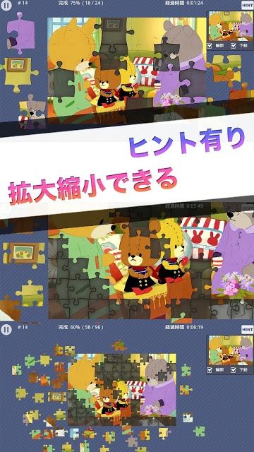 がんばれ!ルルロロのジグソーパズル 2のスクリーンショット_3
