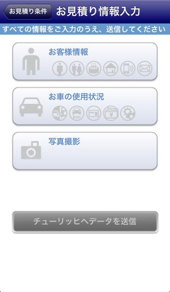 Z Gateのスクリーンショット_3