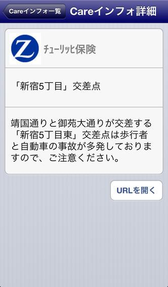Z Gateのスクリーンショット_5