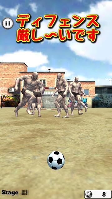フリーキック OH! ファンタスティック サッカーのスクリーンショット_3