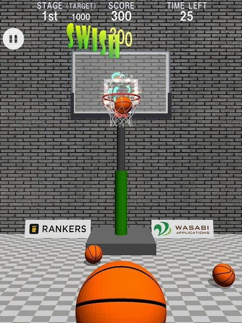 Swish Shot! - バスケットボールシュートゲームのスクリーンショット_4