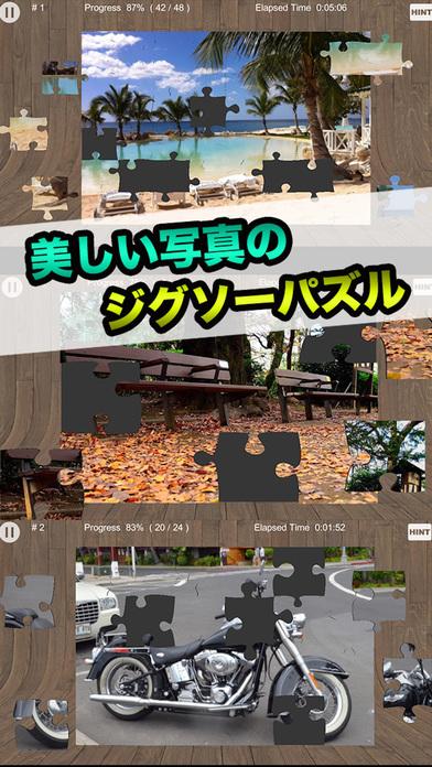 ジグソーパズル 無料で360パズルも遊べる写真のジグソーのスクリーンショット_2