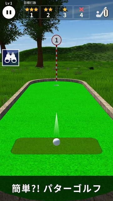 ミニゴルフ 100 - パターゴルフのスクリーンショット_1