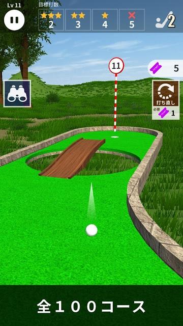ミニゴルフ 100 - パターゴルフのスクリーンショット_2