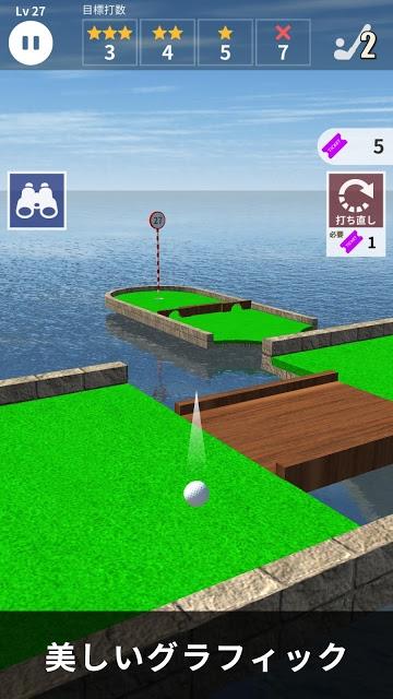 ミニゴルフ 100 - パターゴルフのスクリーンショット_3