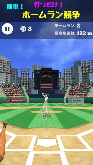 ホームラン競争 3D - 打つだけ野球ゲームのスクリーンショット_1