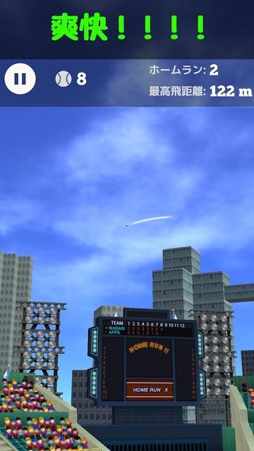 ホームラン競争 3D - 打つだけ野球ゲームのスクリーンショット_2