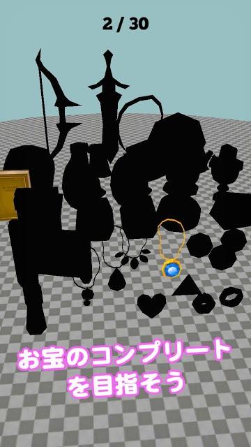 3D迷路 Lv100のスクリーンショット_5
