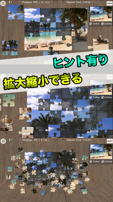 ジグソーパズル 無料で360パズルも遊べる写真のジグソー vol.2のスクリーンショット_4