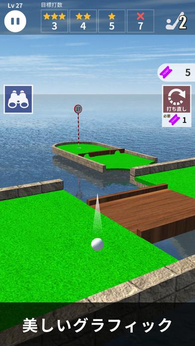 ミニゴルフ 100  (パターゴルフ)のスクリーンショット_3