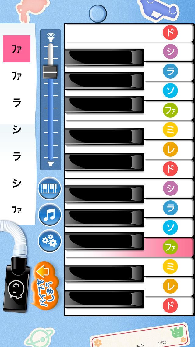 iKenhar:けんばんハーモニカのスクリーンショット_4
