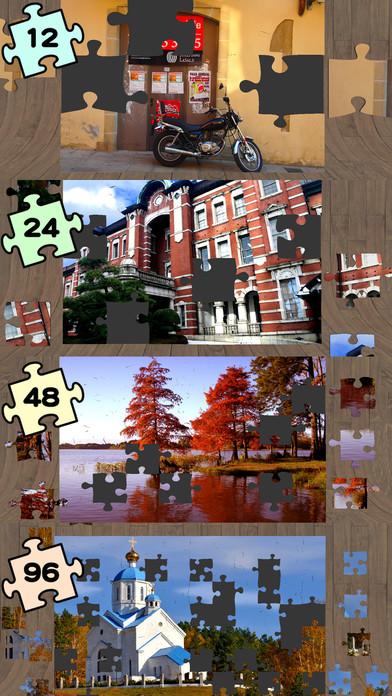 ジグソーパズル 無料で360パズルも遊べる写真のジグソー vol.3のスクリーンショット_3