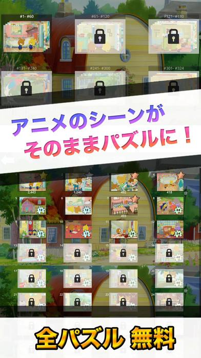 がんばれ!ルルロロのジグソーパズルのスクリーンショット_2