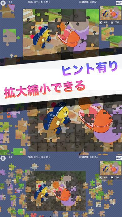 がんばれ!ルルロロのジグソーパズルのスクリーンショット_3