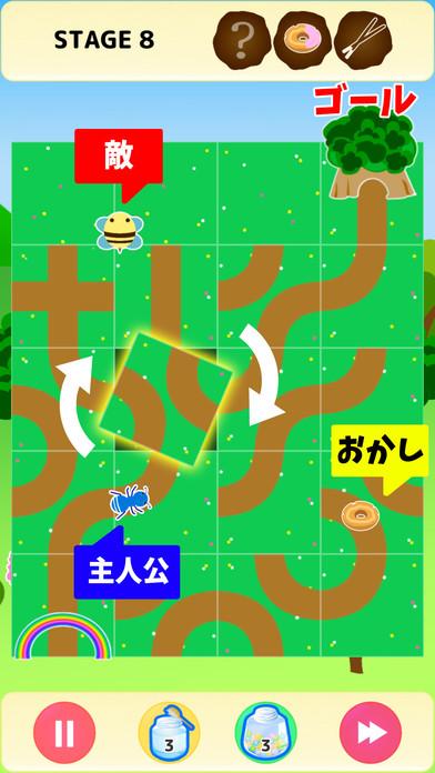 クルクルパズル 〜 ありんこチップの大冒険 〜 アリクルのスクリーンショット_1