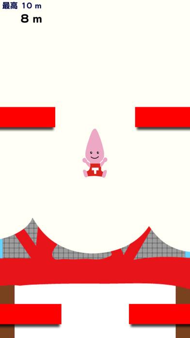 ノッポン 東京タワーを登る:大人気ゆるキャラがテレビ塔でジャンプのスクリーンショット_2