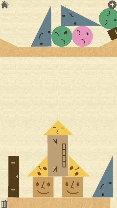 ニコニコつみき 子供向け知育アプリのスクリーンショット_2