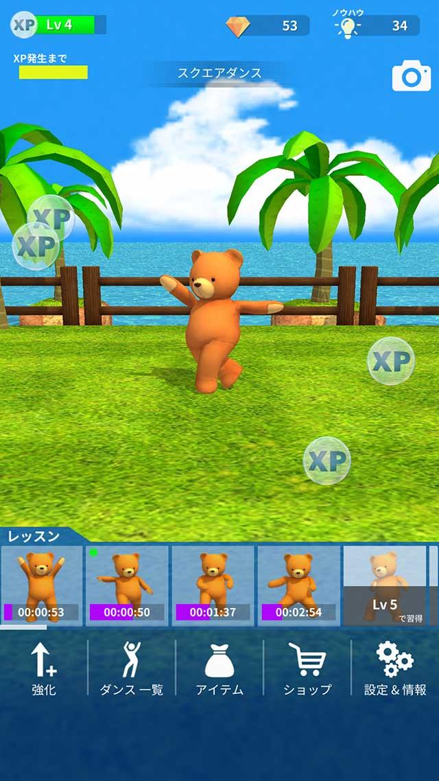 くまダンス 踊るテディベア放置育成ゲームのスクリーンショット_1