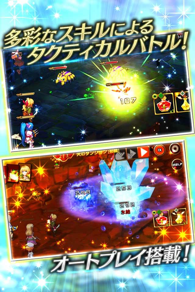 神航の地平線 RPGのスクリーンショット_2