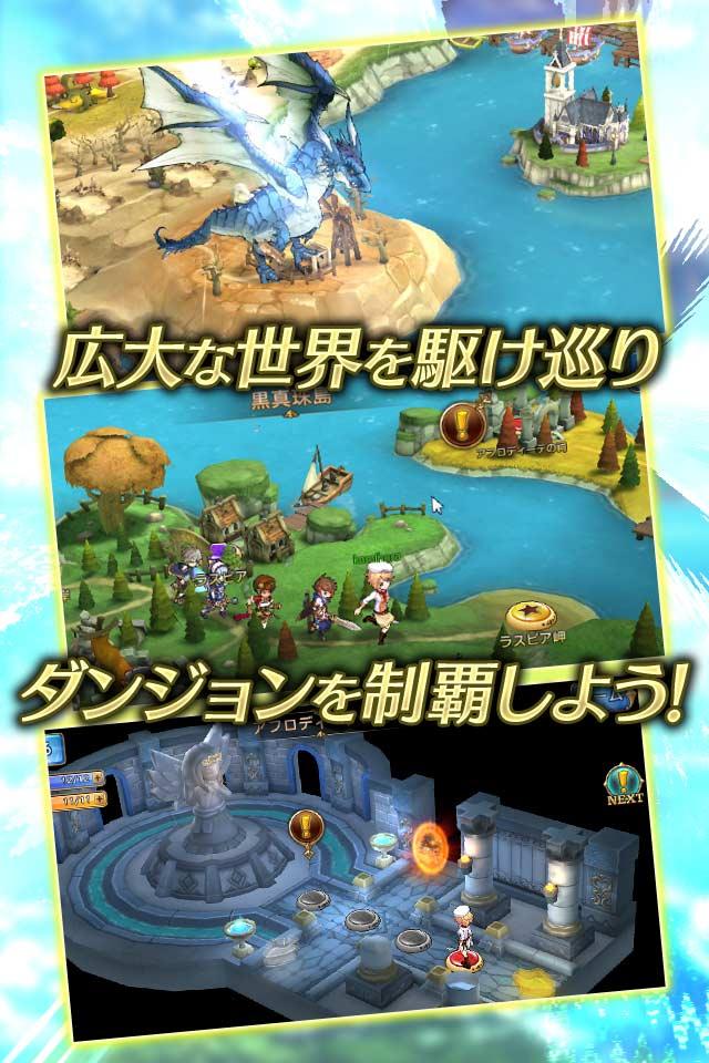 神航の地平線 RPGのスクリーンショット_3