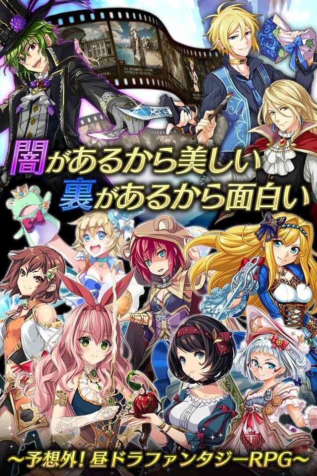 神航の地平線 RPGのスクリーンショット_4