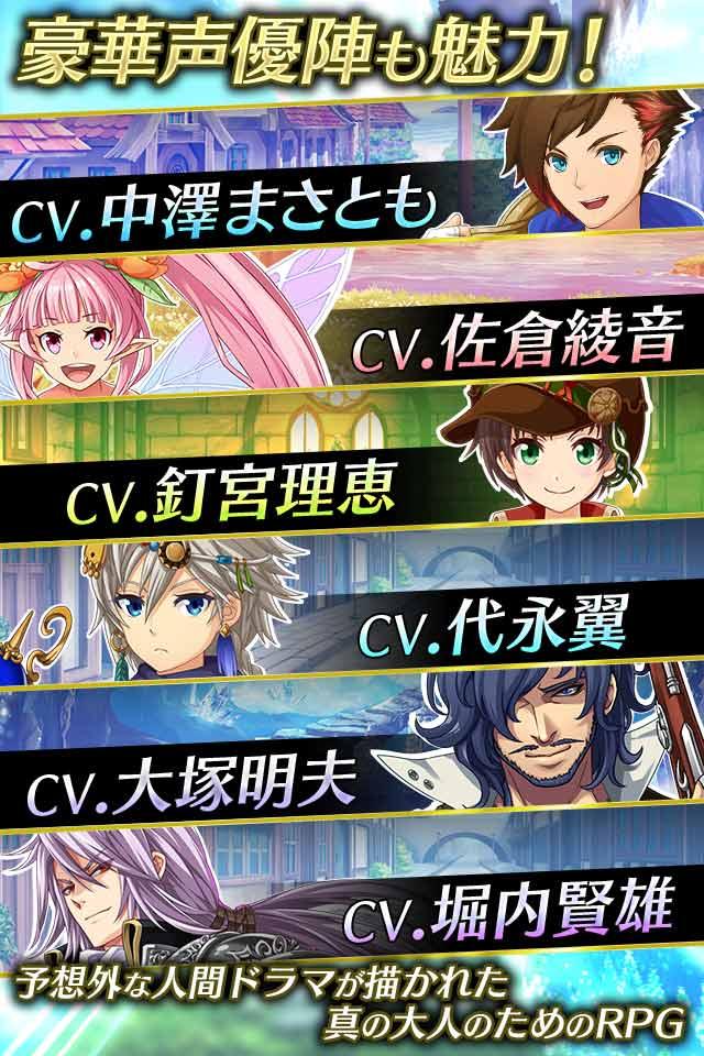 神航の地平線 RPGのスクリーンショット_5